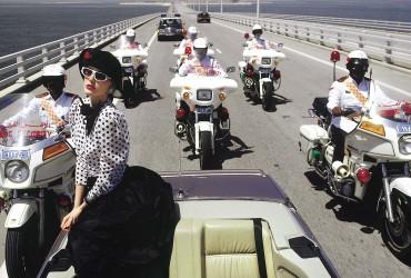 Givenchy - Vogue - Barhein