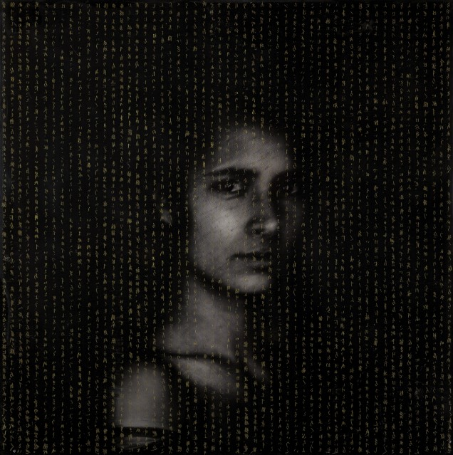 Khansine - Matthias OLMETA