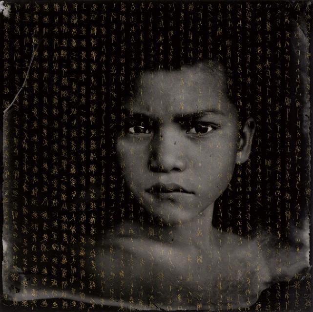 Shipibo 1 - Matthias OLMETA
