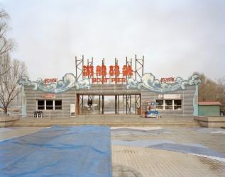 Chaoyang Park, Beijing, 2015