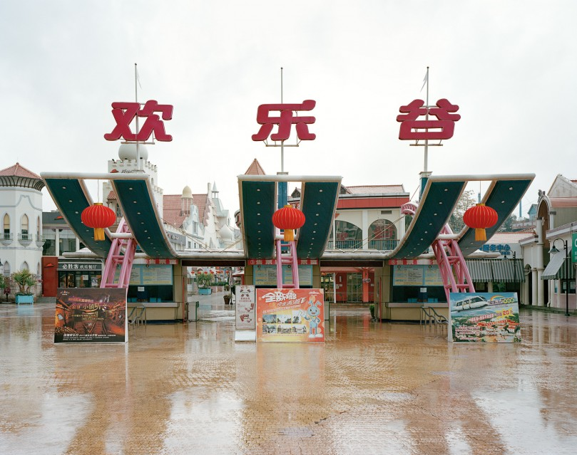 Happy Valley, Shenzhen, 2015 - Stefano CERIO