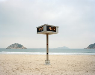 Shek o Beach, Hong Kong, 2015