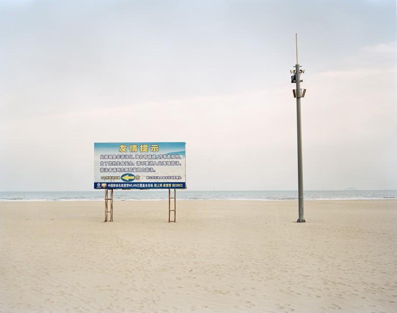Shilaoren Bathing Beach, Qingdao, 2015 (2) - Stefano CERIO