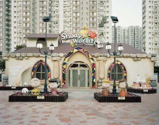 Snoopy's World, Sha Tin, 2015